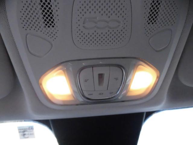 ルームランプ:ドライバーシート、パッセンジャーシートを照らす。そう、照らすのは二人の未来・・・