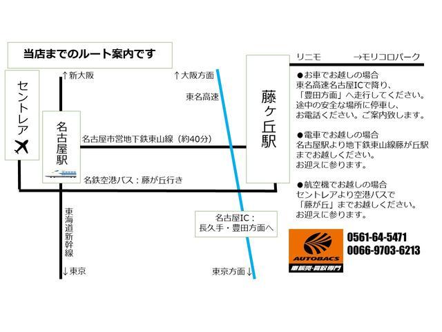 当店は北海道から九州までの納車実績あり。遠方納車お任せください!ご来店の際は、この図をご覧ください。電車、新幹線、航空機でご来店の方、最寄り駅までお迎えに参ります。