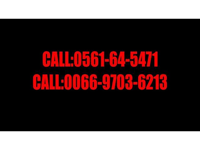 詳細については、お電話頂いてもOKです。お電話の際はこちらからかけなおしますので電話料金はご心配なく!