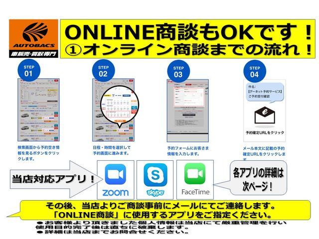 セダクション レザー ワンオーナー 純正CDデッキ ETC(3枚目)