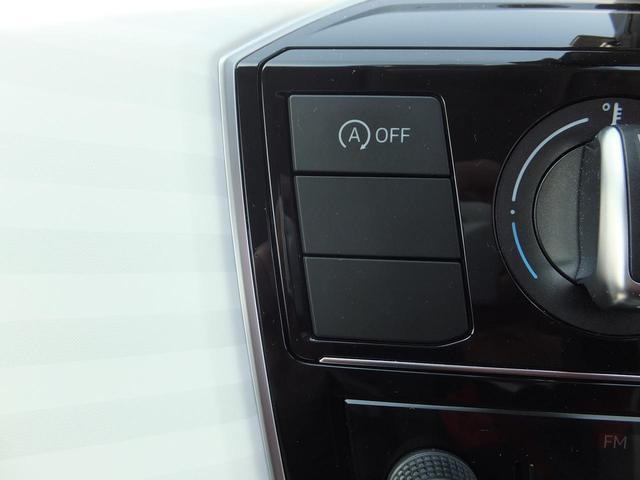 アップ!ウィズ ビーツ ワンオーナー 特別限定車 ETC(20枚目)