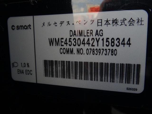 ターボ 限定オンライン販売モデル クロスタウンリミテッド(24枚目)
