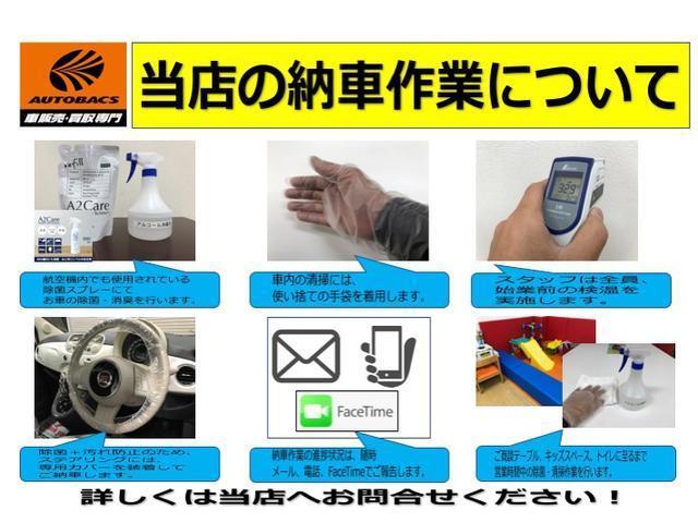 ターボ 限定オンライン販売モデル クロスタウンリミテッド(44枚目)