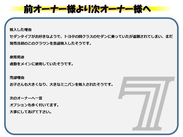 トヨタ クラウン 3.5アスリートSR 本革シート プレミアムサウンド ソナー