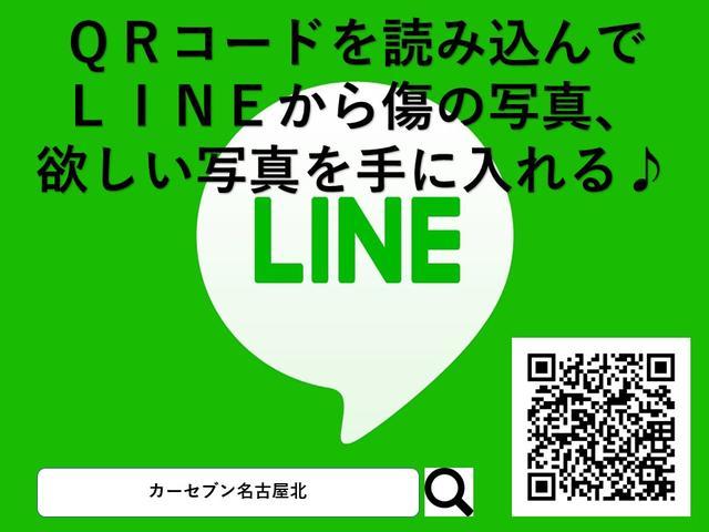 15RX アーバンセレクション 純正ナビ HID Bカメラ(3枚目)