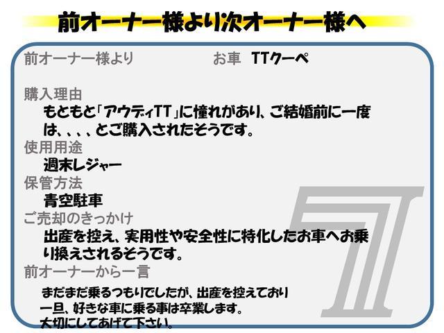 2.0TFSI クワトロ Sラインパッケージ 純正ナビ(2枚目)