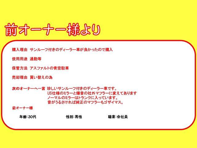 LT RS サンルーフ・黒革・Pナビ・Bカメラ社外マフラー(2枚目)