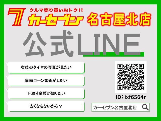 LT RS サンルーフ・黒革・Pナビ・Bカメラ社外マフラー(3枚目)