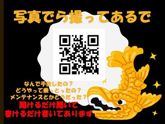 LT RS サンルーフ・黒革・Pナビ・Bカメラ社外マフラー(4枚目)