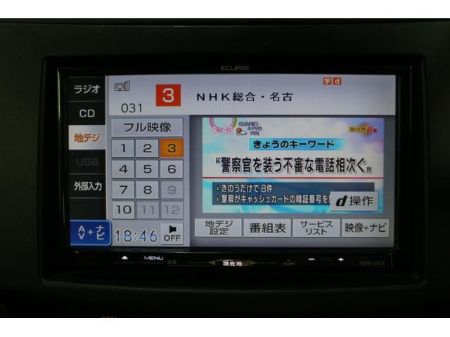 ベースグレード 6MT フルセグTV 1オーナ 禁煙 買取車(9枚目)