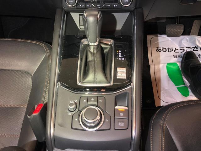 「マツダ」「CX-5」「SUV・クロカン」「愛知県」の中古車14