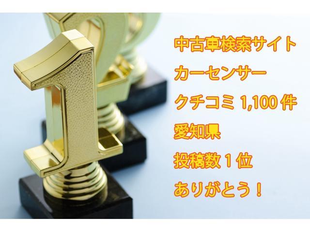 250GT タイプP 黒革/フルセグ/シートヒータ/クルコン(4枚目)