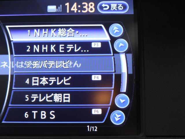 250GT タイプP 黒革/フルセグ/シートヒータ/クルコン(20枚目)
