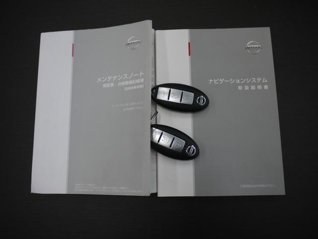 250GT タイプP 黒革/フルセグ/シートヒータ/クルコン(68枚目)