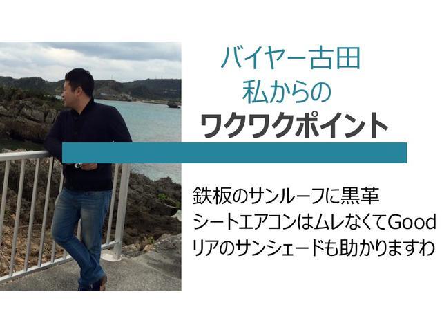 「レクサス」「HS」「セダン」「愛知県」の中古車2