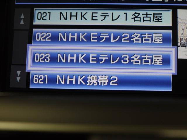 「レクサス」「HS」「セダン」「愛知県」の中古車27