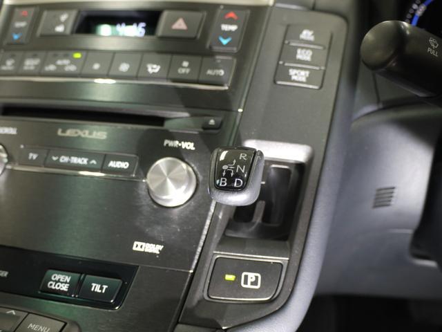 「レクサス」「HS」「セダン」「愛知県」の中古車32