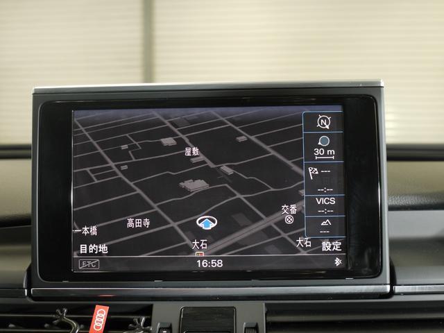 2.8FSIクワトロ 黒革シート/BOSEサウンド/シートヒーター/ナビ/ユーザー買取/4WD/Bluetooth/バックカメラ/クルコン(23枚目)