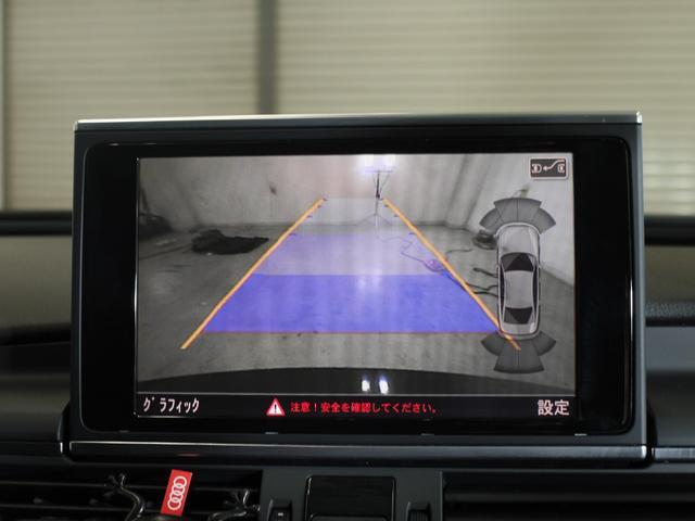 2.8FSIクワトロ 黒革シート/BOSEサウンド/シートヒーター/ナビ/ユーザー買取/4WD/Bluetooth/バックカメラ/クルコン(24枚目)