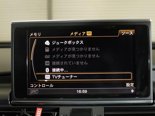 2.8FSIクワトロ 黒革シート/BOSEサウンド/シートヒーター/ナビ/ユーザー買取/4WD/Bluetooth/バックカメラ/クルコン(25枚目)