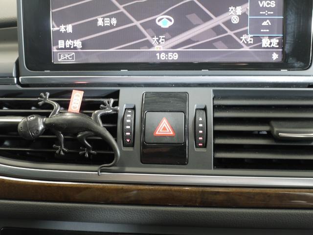 2.8FSIクワトロ 黒革シート/BOSEサウンド/シートヒーター/ナビ/ユーザー買取/4WD/Bluetooth/バックカメラ/クルコン(26枚目)