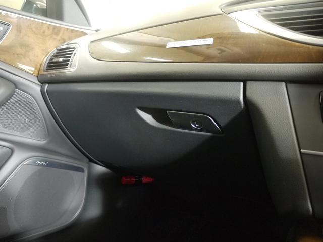 2.8FSIクワトロ 黒革シート/BOSEサウンド/シートヒーター/ナビ/ユーザー買取/4WD/Bluetooth/バックカメラ/クルコン(36枚目)