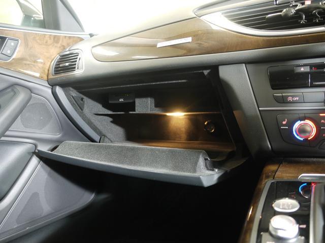 2.8FSIクワトロ 黒革シート/BOSEサウンド/シートヒーター/ナビ/ユーザー買取/4WD/Bluetooth/バックカメラ/クルコン(37枚目)