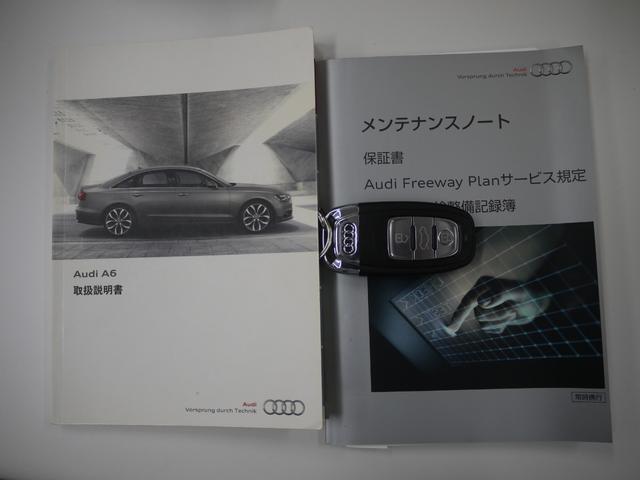 2.8FSIクワトロ 黒革シート/BOSEサウンド/シートヒーター/ナビ/ユーザー買取/4WD/Bluetooth/バックカメラ/クルコン(66枚目)