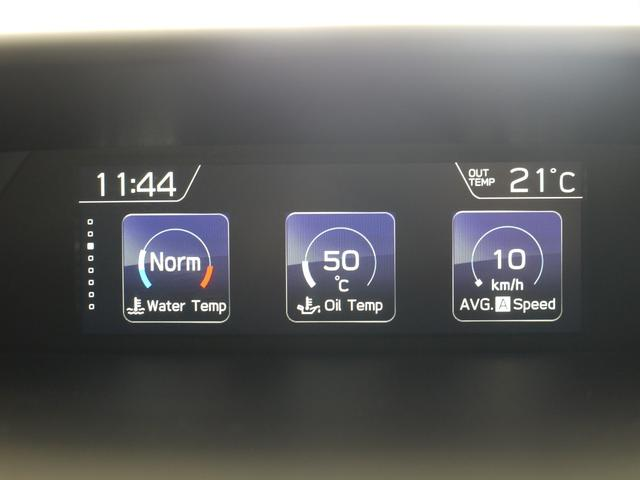 2.0i-Lアイサイト 革シート/シートヒーター/ナビ/ワンオーナー/禁煙/ユーザー買取車/パワーシート/Bluetooth/衝突軽減/レーンアシスト/バックカメラ/サイドカメラ/クルコン(25枚目)