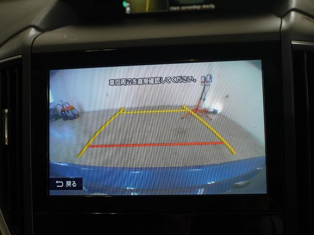 2.0i-Lアイサイト 革シート/シートヒーター/ナビ/ワンオーナー/禁煙/ユーザー買取車/パワーシート/Bluetooth/衝突軽減/レーンアシスト/バックカメラ/サイドカメラ/クルコン(28枚目)