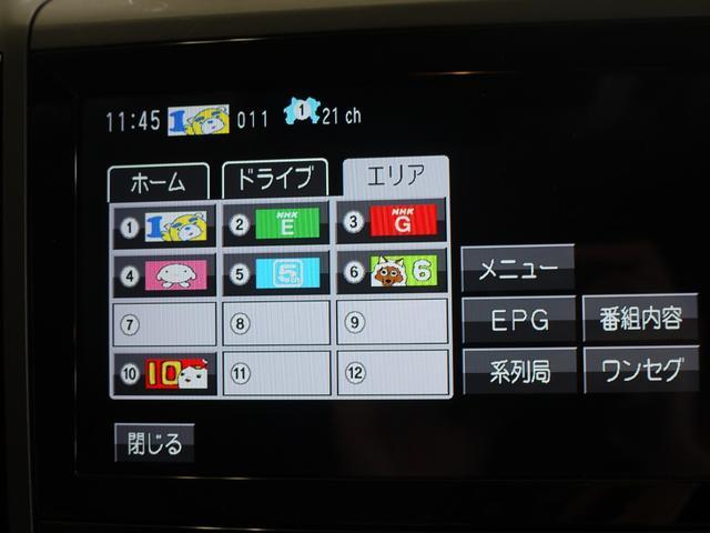 2.0i-Lアイサイト 革シート/シートヒーター/ナビ/ワンオーナー/禁煙/ユーザー買取車/パワーシート/Bluetooth/衝突軽減/レーンアシスト/バックカメラ/サイドカメラ/クルコン(30枚目)