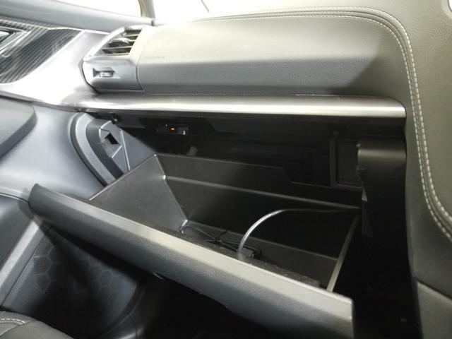 2.0i-Lアイサイト 革シート/シートヒーター/ナビ/ワンオーナー/禁煙/ユーザー買取車/パワーシート/Bluetooth/衝突軽減/レーンアシスト/バックカメラ/サイドカメラ/クルコン(40枚目)
