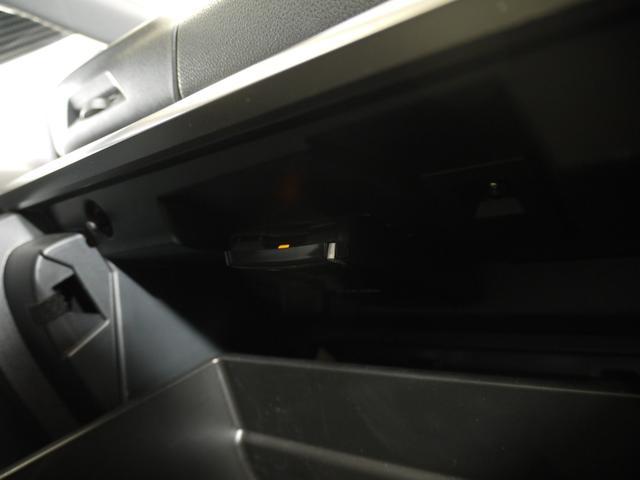 2.0i-Lアイサイト 革シート/シートヒーター/ナビ/ワンオーナー/禁煙/ユーザー買取車/パワーシート/Bluetooth/衝突軽減/レーンアシスト/バックカメラ/サイドカメラ/クルコン(41枚目)