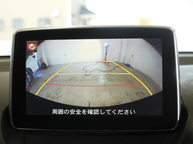 XDツーリング 6MT/ヘッドアップディスプレイ/LEDヘッド/Bluetooth/バックカメラ/クルコン(23枚目)