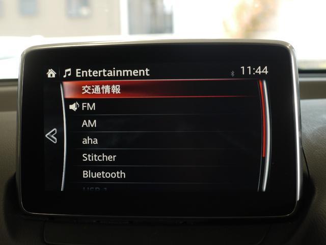 XDツーリング 6MT/ヘッドアップディスプレイ/LEDヘッド/Bluetooth/バックカメラ/クルコン(24枚目)