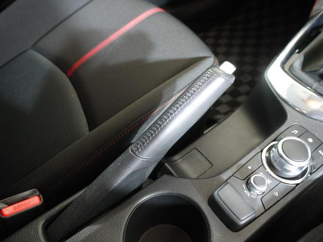 XDツーリング 6MT/ヘッドアップディスプレイ/LEDヘッド/Bluetooth/バックカメラ/クルコン(29枚目)