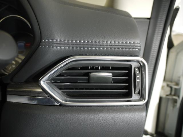 XD Lパッケージ 衝突軽減/クルコン/レーンアシスト/フルセグ/Bluetooth/バックカメラ/ナビ/サイドカメラ/ヘッドアップディスプレイ/LEDヘッド/ディーゼルターボ/革シート/パワーシート/パワーバックドア(16枚目)