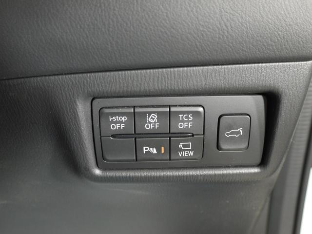 XD Lパッケージ 衝突軽減/クルコン/レーンアシスト/フルセグ/Bluetooth/バックカメラ/ナビ/サイドカメラ/ヘッドアップディスプレイ/LEDヘッド/ディーゼルターボ/革シート/パワーシート/パワーバックドア(17枚目)