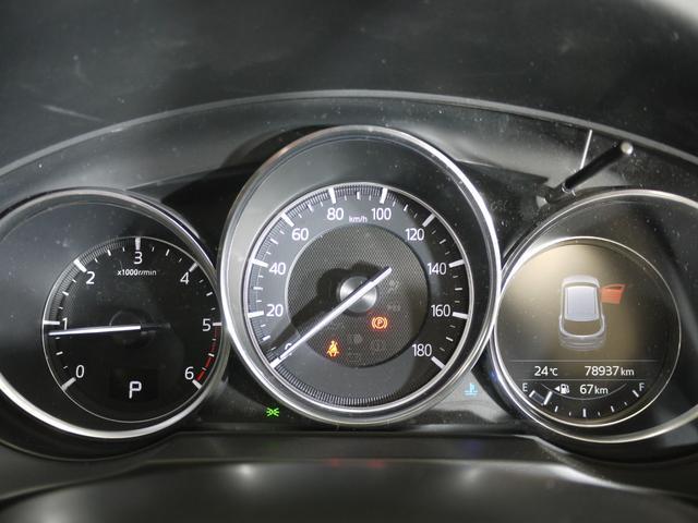 XD Lパッケージ 衝突軽減/クルコン/レーンアシスト/フルセグ/Bluetooth/バックカメラ/ナビ/サイドカメラ/ヘッドアップディスプレイ/LEDヘッド/ディーゼルターボ/革シート/パワーシート/パワーバックドア(18枚目)