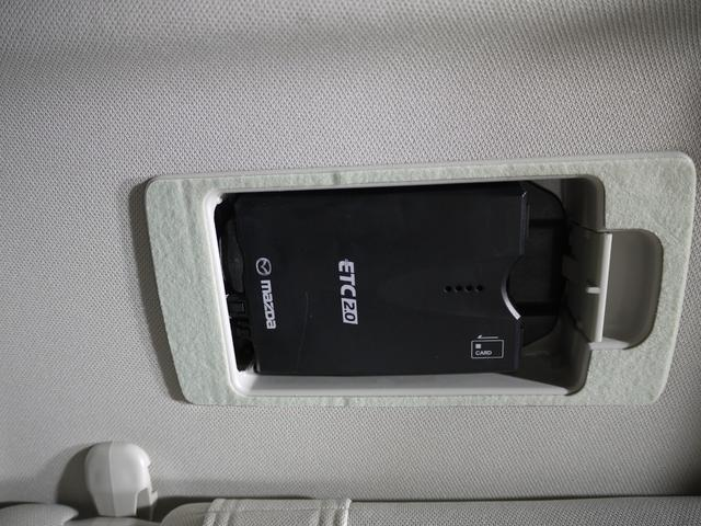 XD Lパッケージ 衝突軽減/クルコン/レーンアシスト/フルセグ/Bluetooth/バックカメラ/ナビ/サイドカメラ/ヘッドアップディスプレイ/LEDヘッド/ディーゼルターボ/革シート/パワーシート/パワーバックドア(19枚目)