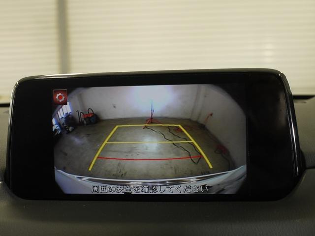 XD Lパッケージ 衝突軽減/クルコン/レーンアシスト/フルセグ/Bluetooth/バックカメラ/ナビ/サイドカメラ/ヘッドアップディスプレイ/LEDヘッド/ディーゼルターボ/革シート/パワーシート/パワーバックドア(23枚目)