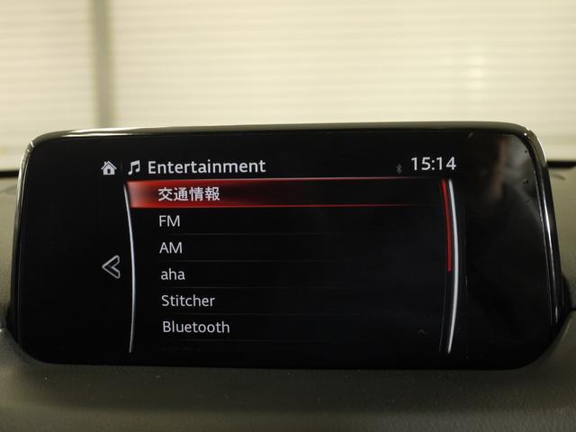 XD Lパッケージ 衝突軽減/クルコン/レーンアシスト/フルセグ/Bluetooth/バックカメラ/ナビ/サイドカメラ/ヘッドアップディスプレイ/LEDヘッド/ディーゼルターボ/革シート/パワーシート/パワーバックドア(24枚目)