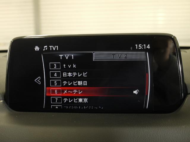 XD Lパッケージ 衝突軽減/クルコン/レーンアシスト/フルセグ/Bluetooth/バックカメラ/ナビ/サイドカメラ/ヘッドアップディスプレイ/LEDヘッド/ディーゼルターボ/革シート/パワーシート/パワーバックドア(26枚目)
