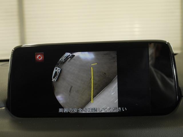 XD Lパッケージ 衝突軽減/クルコン/レーンアシスト/フルセグ/Bluetooth/バックカメラ/ナビ/サイドカメラ/ヘッドアップディスプレイ/LEDヘッド/ディーゼルターボ/革シート/パワーシート/パワーバックドア(27枚目)