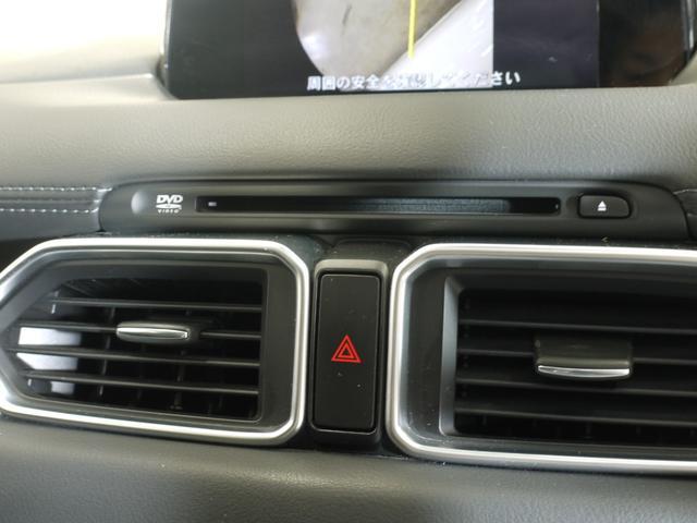 XD Lパッケージ 衝突軽減/クルコン/レーンアシスト/フルセグ/Bluetooth/バックカメラ/ナビ/サイドカメラ/ヘッドアップディスプレイ/LEDヘッド/ディーゼルターボ/革シート/パワーシート/パワーバックドア(28枚目)