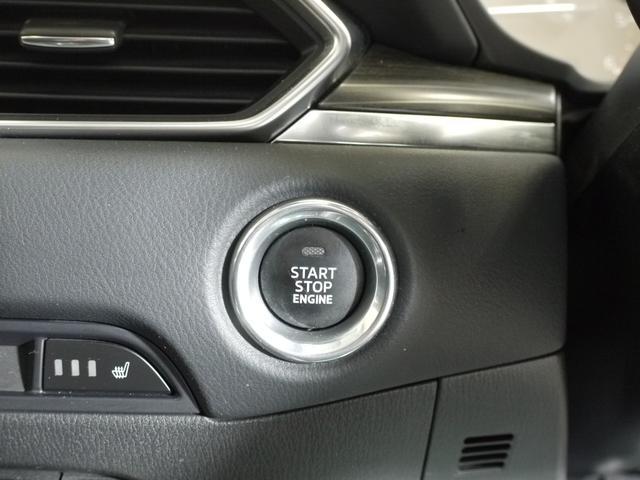 XD Lパッケージ 衝突軽減/クルコン/レーンアシスト/フルセグ/Bluetooth/バックカメラ/ナビ/サイドカメラ/ヘッドアップディスプレイ/LEDヘッド/ディーゼルターボ/革シート/パワーシート/パワーバックドア(29枚目)