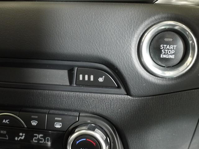 XD Lパッケージ 衝突軽減/クルコン/レーンアシスト/フルセグ/Bluetooth/バックカメラ/ナビ/サイドカメラ/ヘッドアップディスプレイ/LEDヘッド/ディーゼルターボ/革シート/パワーシート/パワーバックドア(30枚目)