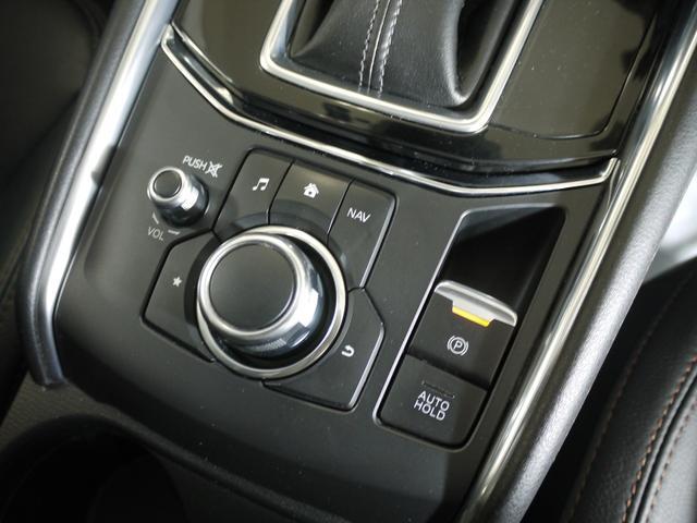 XD Lパッケージ 衝突軽減/クルコン/レーンアシスト/フルセグ/Bluetooth/バックカメラ/ナビ/サイドカメラ/ヘッドアップディスプレイ/LEDヘッド/ディーゼルターボ/革シート/パワーシート/パワーバックドア(33枚目)