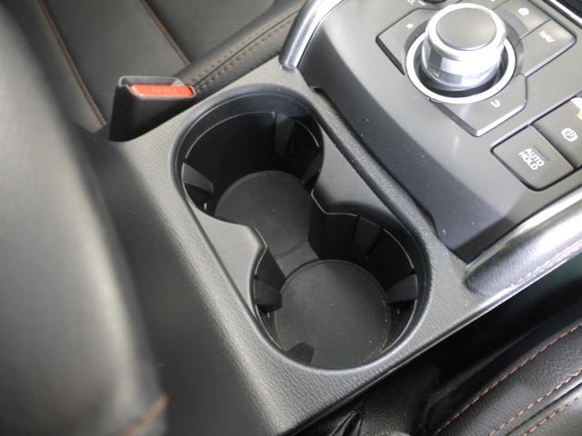 XD Lパッケージ 衝突軽減/クルコン/レーンアシスト/フルセグ/Bluetooth/バックカメラ/ナビ/サイドカメラ/ヘッドアップディスプレイ/LEDヘッド/ディーゼルターボ/革シート/パワーシート/パワーバックドア(34枚目)