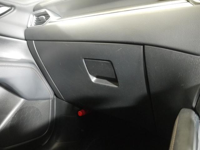XD Lパッケージ 衝突軽減/クルコン/レーンアシスト/フルセグ/Bluetooth/バックカメラ/ナビ/サイドカメラ/ヘッドアップディスプレイ/LEDヘッド/ディーゼルターボ/革シート/パワーシート/パワーバックドア(36枚目)